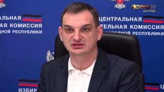 Роман Лягин: избирательная комиссия просит о переносе выборов.