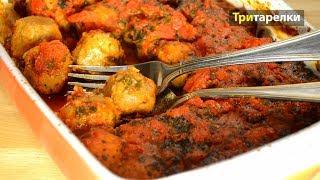💖 Тефтели 💖  Потрясающе вкусные в томатном соусе