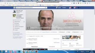 Как пригласить людей на мероприятие в фэйсбук автоматически Инвайтинг в фэйсбук