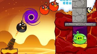 Angry Birds Cannon Collection 3 - BOMBER BREAK STONE TO BLAST BAD PIGS!