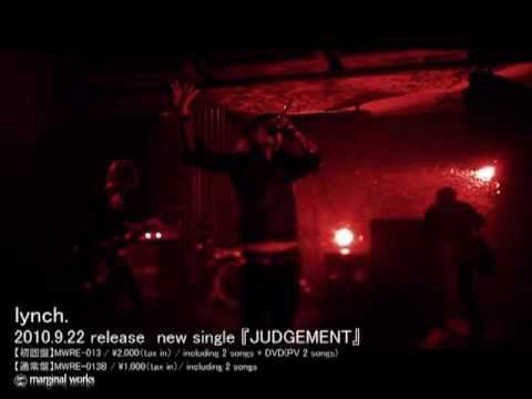 lynch. 「JUDGEMENT」 spot_full