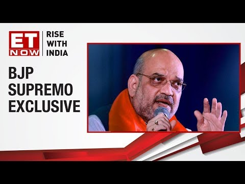 BJP Chief Amit Shah highlights the achievements of Modi government