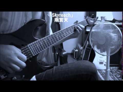 Akame ga kiru! OP [Skyreach] guitar cover