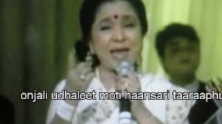 Asha Bhosle: Chandane Shimpit Jashi (Live Recording - Marathi Bhavgeet)