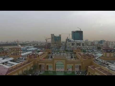 AL Koot Mall, Fahaheel, Kuwait مجمع الكوت - الفحيحيل - الكويت