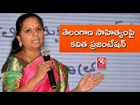 MP Kavitha Excellent Presentation On Telugu Literature At World Telugu Conference | V6 News