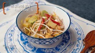 아세안 요리 레시피 :: 고소한 땅콩 샐러드 만들기, …