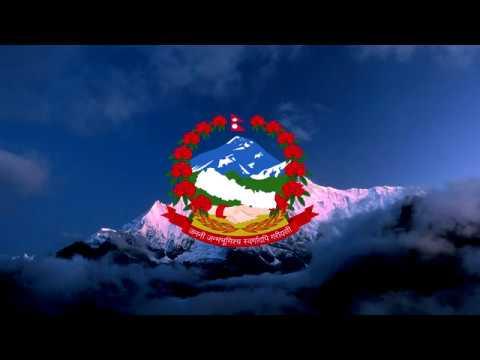 "The National anthem of The Federal Republic of Nepal ""Sayaun Thunga Phool Ka"" (HD version)"