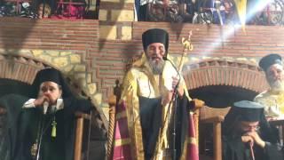 Ομιλία του Σεβασμιωτάτου κ. Χρυσοστόμου στην Ιερά Μονή Οσίας Ειρήνης Χρυσοβαλάντου 2017