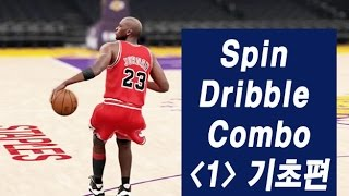 NBA2K16 Tip, Easy Spin dribble Combo Pattern 7 (1) (쉽게 쓰는 스핀 드리블 콤보