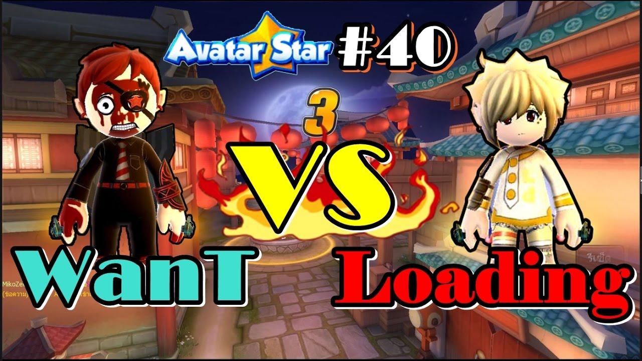 Avatar Star Vn Class Pháo Thủ Đấu Đội By Top (#70) : 100-1 :V - YouTube  Gaming