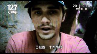 「二十世紀霍士影片」榮譽呈獻,2011 年度首部技驚全球優質型格猛片《12...