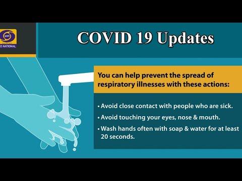 COVID 19 | Corona Virus  - Special Feature DD News