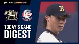 YouTube動画:2020年9月19日 オリックス対埼玉西武 試合ダイジェスト