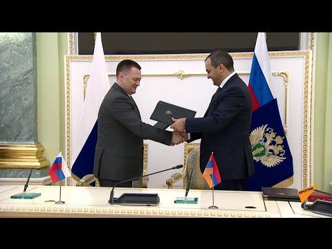 Двухсторонняя встреча генпрокуроров РА и РФ