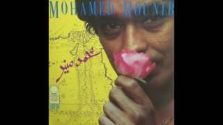 Mohamed Mounir - Batib Aleki