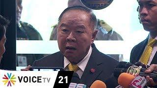 """tonight-thailand-""""ประวิตร""""-ลั่นคสช-ไม่สืบทอดอำนาจ-เพราะเลือกตั้งแล้ว"""