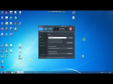 Установка Zoom на Windows 7.avi