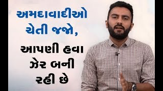 water crisis in netrang bharuch