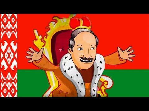 10 самых необычных законов и законопроектов Республики Беларусь