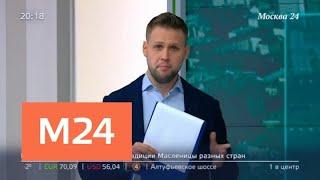 """""""Москва сегодня"""": предстоящий снегопад в Москве - Москва 24"""