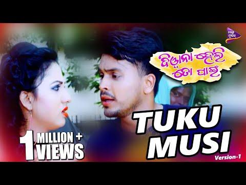 Tuku Musi | Official Video- Version 1 | Human Sagar, Pamela Jain | Diwana Heli To Pain