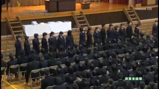 平成27年度 愛媛県立三島高等学校卒業式3