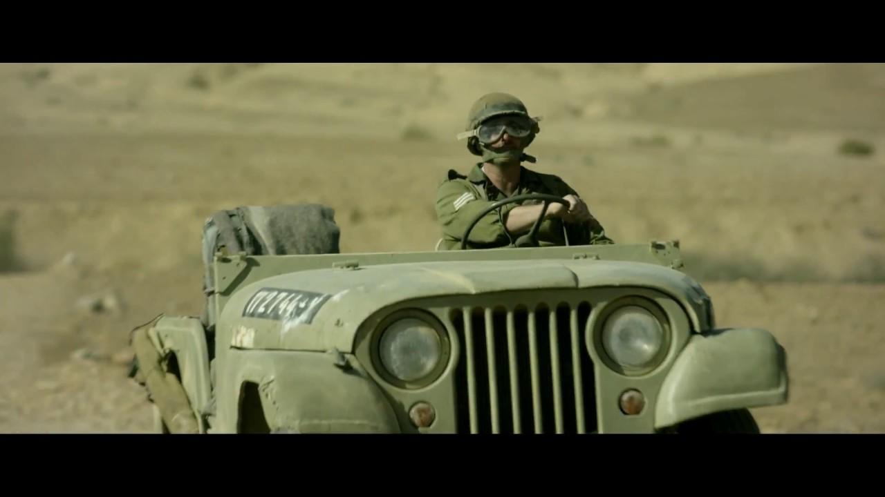 Azimuth (trailer)