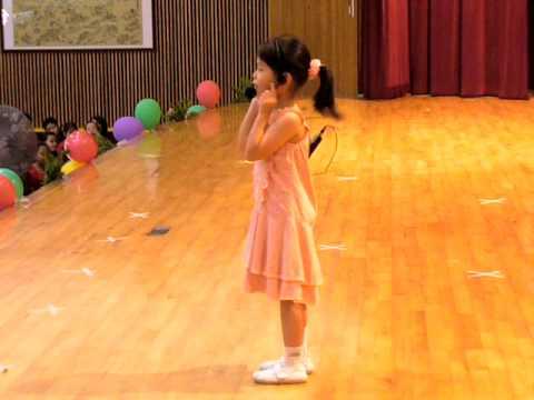 ESPS Teachers' Day 2009 - Chern Faye's Solo - Jian Kang Ge