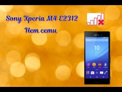 Sony M4 E2312 нет сети