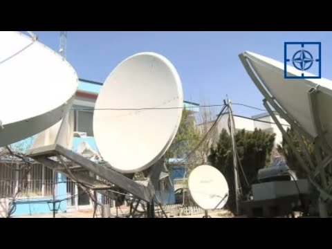 NATO in Afghanistan - Kabul City goes WiMax, high-speed internet