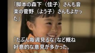NHKの新しい大河ドラマ『おんな城主 直虎』 第4回まで物語の核となる3人...