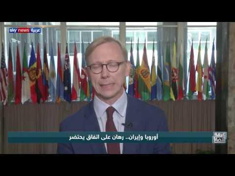 أوروبا وإيران.. رهان على اتفاق يحتضر  - نشر قبل 10 ساعة