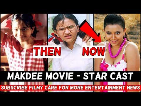 Makdee Star Cast   Makdee   Shabana Azmi   Shweta Prasad - Then and Now