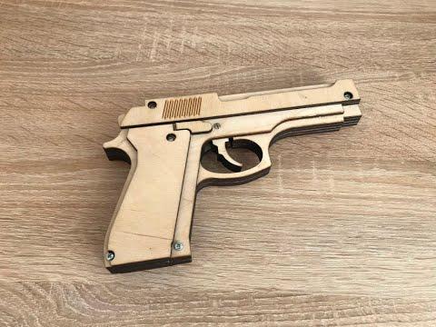 Пистолет из фанеры выполнен лазерной резкой.