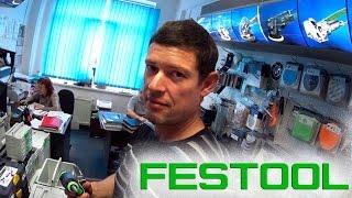 видео Фрезер напрокат в Минске, прокат и аренда фрезера