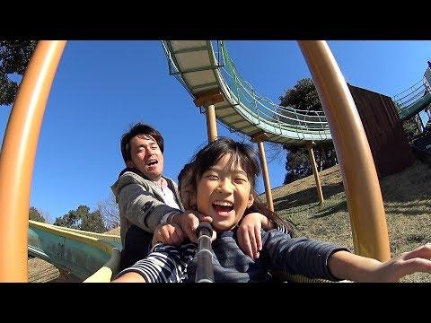 あんずの丘で遊びました♪草ソリ、滑り台、遊具! - YouTube