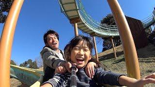 あんずの丘で遊びました♪草ソリ、滑り台、遊具!