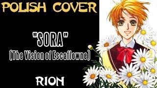 RiON 「Sora COVER PL」 【THE ViSiON OF ESCAFLOWNE】