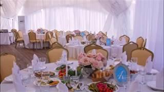 Свадьба в загородном отеле Аврора СПА - слайдшоу