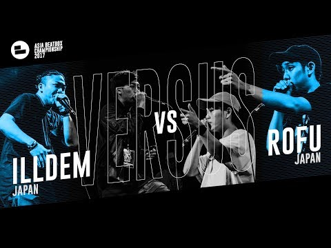 ILLDEM (JPN) vs Rofu (JPN)|Asia Beatbox Championship 2017 Top 8 Tag Team Beatbox Battle