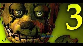 - ПЯТЬ НОЧЕЙ ФРЕДИ 3 Five Nights At Freddys 3