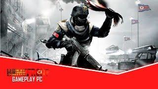 HOMEFRONT / Gameplay PC / Multiplayer