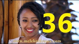 Meleket Drama መለከት - Episode 36