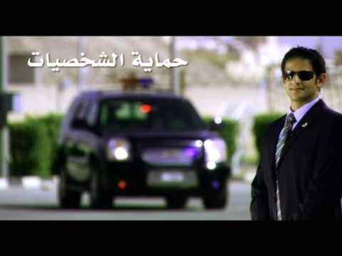 KUWAIT POLICE Advertising اعلان شرطة الكويت