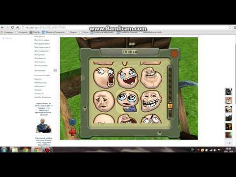 Онлайн игры Загадки, Поиск предметов бесплатно