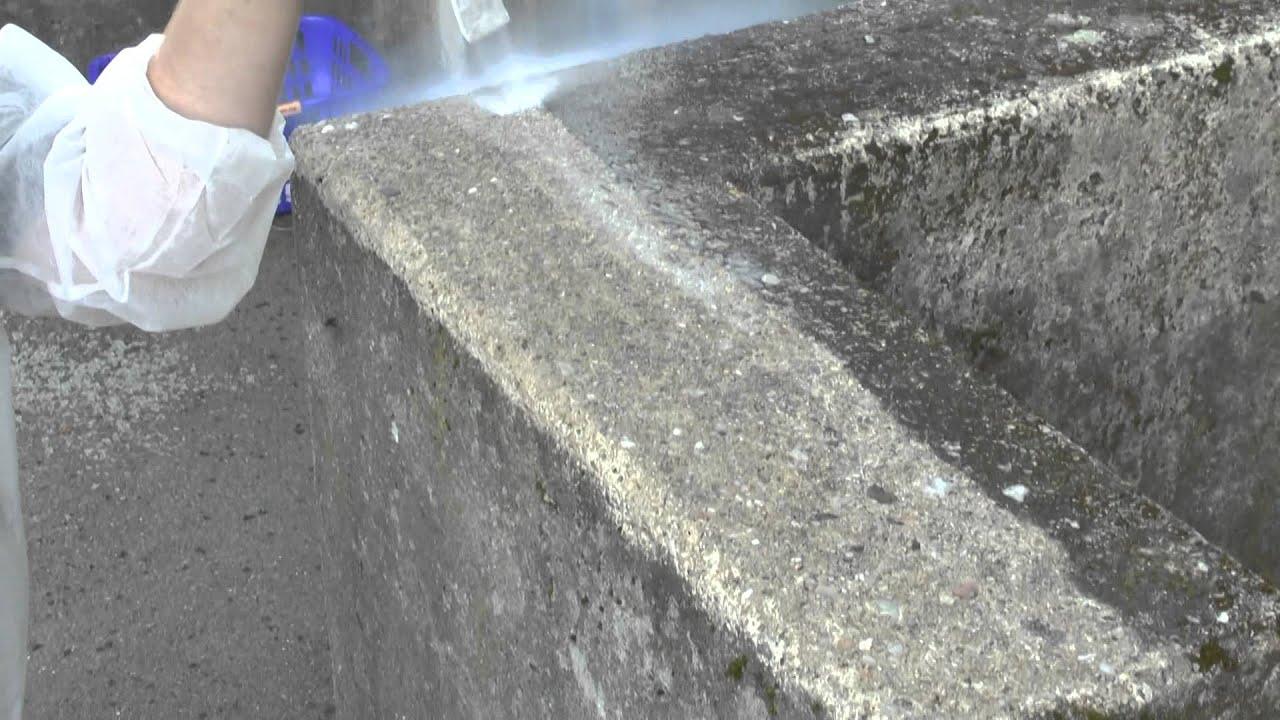 Betonboden Reinigen bavaria eiber reinigen einer betonmauer durch