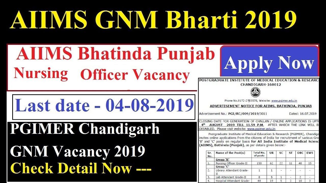 AIIMS GNM Nursing Vacancy 2019   PGIMER Chandigarh GNM Bharti 2019 Apply Now