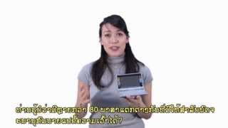 Lao [Laotian] Expandable Language Cards, Lao [Laotian] electronic dictionary, Lao text translator