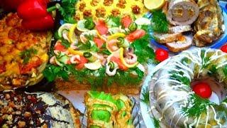КОРОЛЕВСКОЕ Меню  2019. Ваш Праздник Будет Самым Вкусным!!!